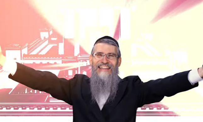 """""""אוטוטו!"""": אברהם פריד משיק להיט חדש ושמח"""