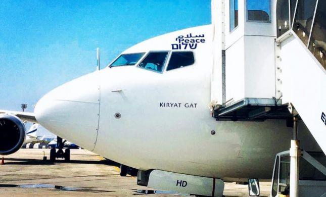 5 עובדות שלא ידעתם על הטיסה לאבו דאבי