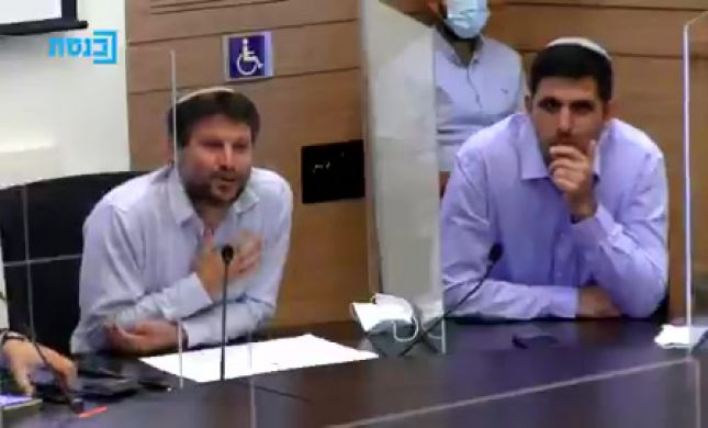 סמוטריץ' בלם הצעת חוק ממשלתית בגלל חילול שבת