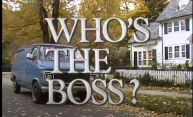 קאמבק משנות השמונים: הסדרה 'מי הבוס?' חוזרת