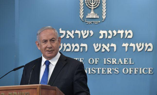 """""""נתניהו הסכים להקמת מדינה פלסטינית"""""""