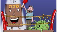 ויראלי קריקטורה: סיום מסכת שבת בימי הקורונה
