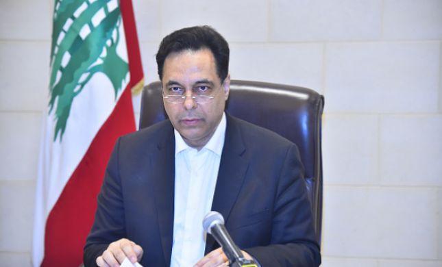 """ראש ממשלת לבנון התפטר: """"האסון קרה בגלל שחיתות"""""""