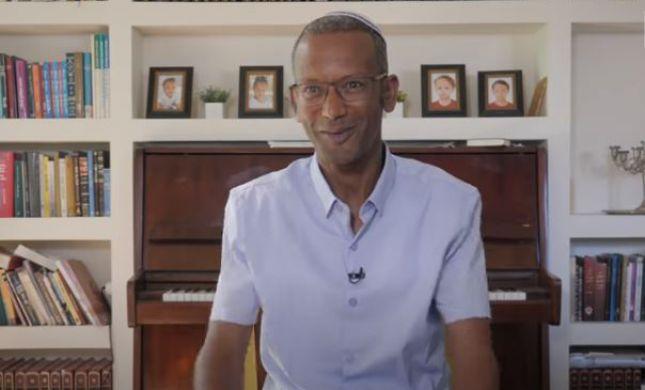 צפו: הרב שרון שלום, הרב האתיופי שמדבר יידיש