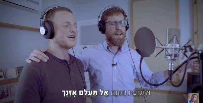 שנה אחרי הפיגוע: יצחק מאיר שר לזכרה של רנה שנרב