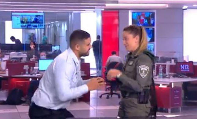 בשידור חי: הצעת נישואין באולפן חדשות 12. צפו