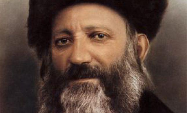 אופנת ביזוי הרב קוק \ הרב שלמה אבינר
