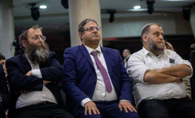 כך ימינה הפריכה את הטענה המרכזית נגד עוצמה יהודית