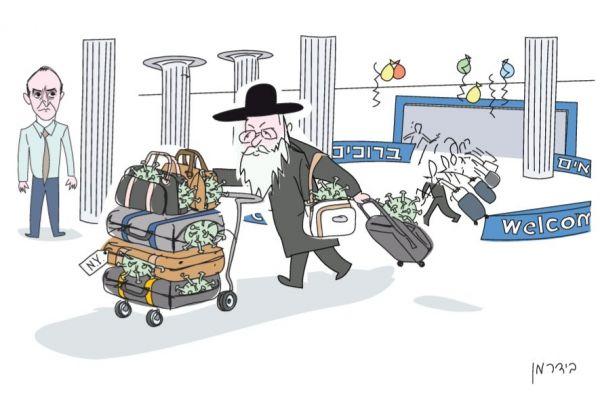 """שוב: סערה בגלל קריקטורה בעיתון 'הארץ': """"תתנצל"""""""