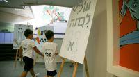 חדשות חינוך, חינוך ובריאות, מבזקים מסתמן: שנת הלימודים תיפתח אחרי החגים