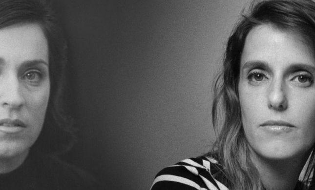 צפו:דניאלה ספקטור במחווה מרגשת לסופרת האהובה