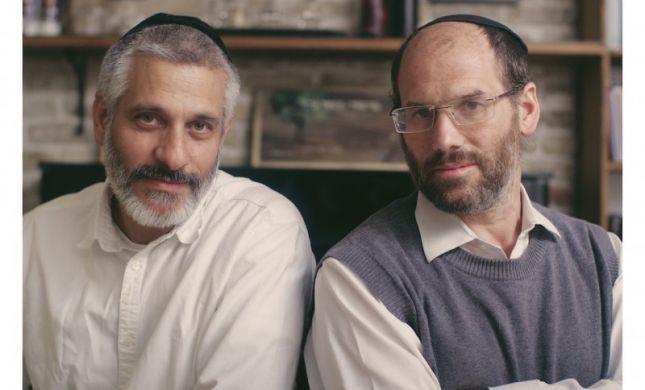 צפו: אביתר בנאי ואהרן רזאל בדואט מפתיע לאלול