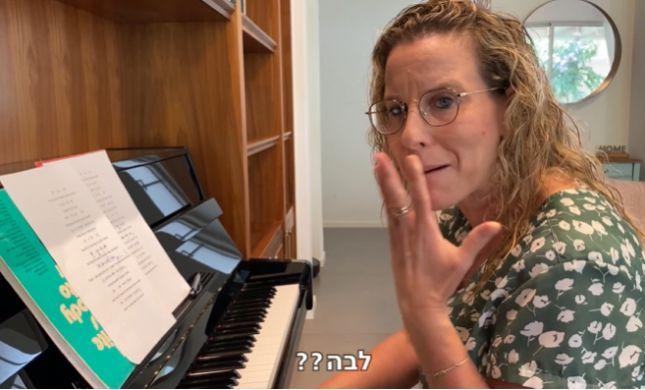 צפו: רביטל ויטלזון מפתיעה בקאבר חדש ומשעשע