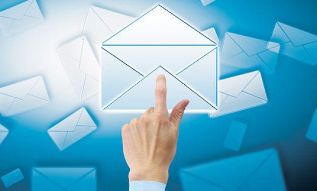 לא נמאס לך לבזבז זמן וכסף על משלוחי מכתבים?