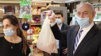ויראלי, מבזקים נתניהו תוקף את החרם נגד החנות בה ערך קניות