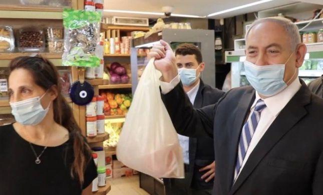 נתניהו תוקף את החרם נגד החנות בה ערך קניות