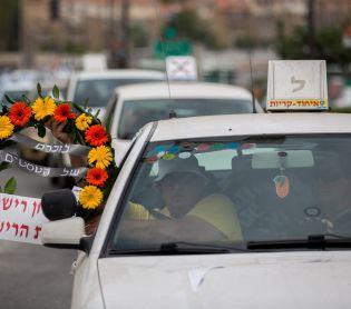 """חדשות כלכלה, כלכלה ונדל""""ן אין טסטים: מורי הנהיגה בירושלים הכריזו על שביתה"""