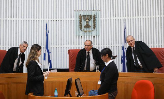 """בג""""צ דחה את העתירה נגד הועדה לבחירת שופטים"""