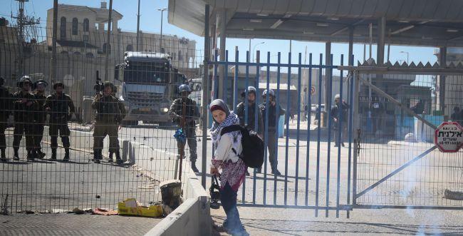 """""""זו לא טעות, מדיניות של התרת הדם הפלסטיני"""""""