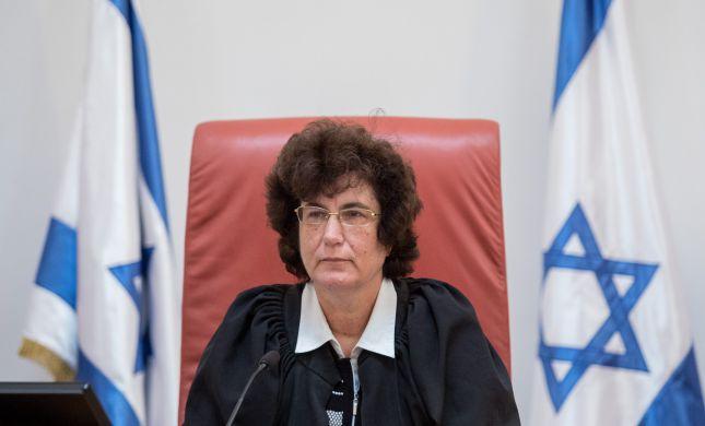 """האקטיביזם משתולל: בג""""צ פסל עוד החלטה של הכנסת"""