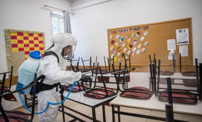 התפרצויות קורונה בבתי ספר: מאות תלמידים בבידוד