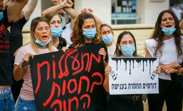 כתב אישום מזעזע נגד הסייעות בפעוטון ברמלה
