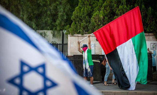 יום היסטורי: עושים שלום עם איחוד האמירויות