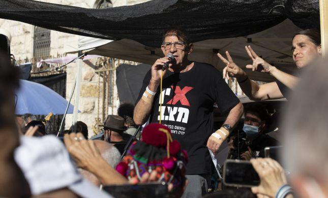 עתירה בהולה: לפנות את מאהלי המחאה בבלפור