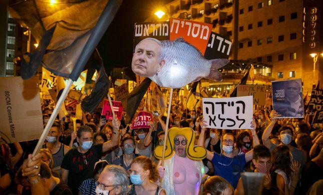"""המשטרה לבג""""ץ: לא להגביל את ההפגנות נגד נתניהו"""