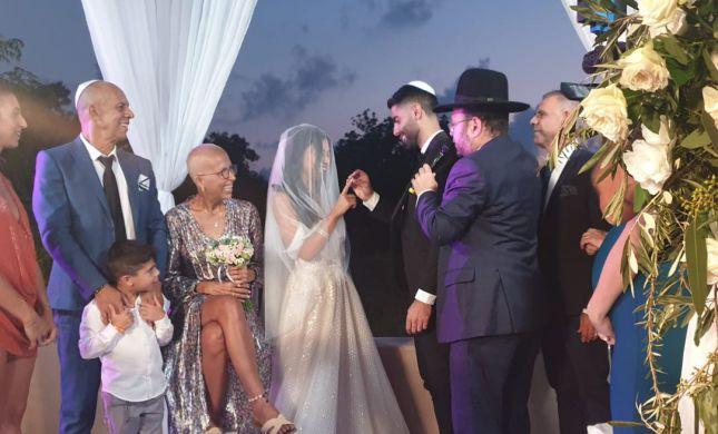 מזל טוב: בתם של דידי ומירית הררי התחתנה. צפו