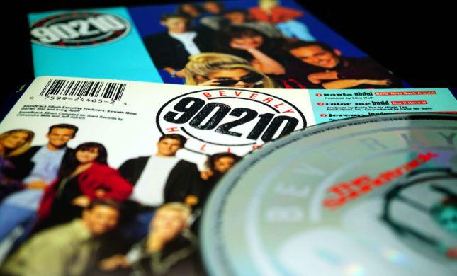 בוורלי הילס 90210: סטייל שעלול לשוב בטעות