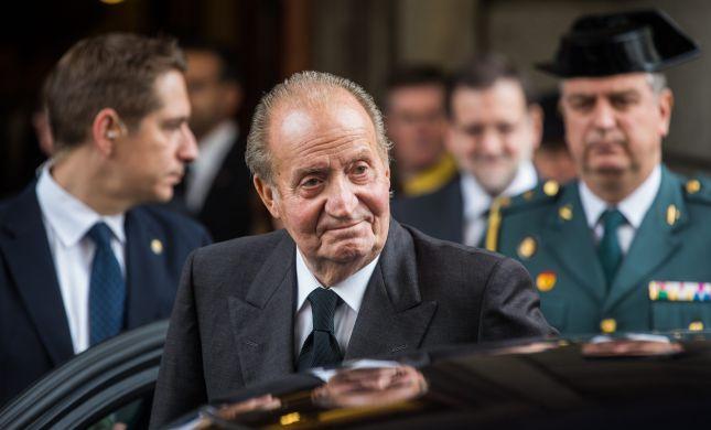 אחרי שהואשם: מלך ספרד לשעבר עזב את המדינה
