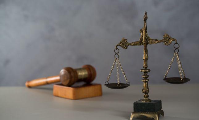 """""""ציון במשפט תיפדה"""": תרמו עכשיו לסייע לנפגעי המשפט"""