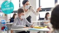 חדשות חינוך, חינוך ובריאות, מבזקים משבוע הבא: מערכת החינוך חוזרת לפעילות מלאה