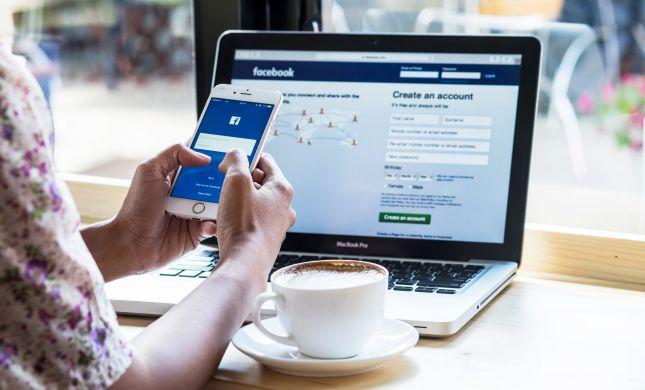 נחסמתם בפייסבוק? אולי זה בגלל הפרקליטות