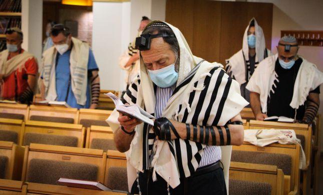 מעקב סרוגים: אפרת הודיעו על סגירת בתי הכנסת