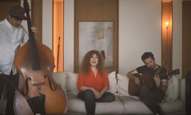 צפו: נורית גלרון מחדשת את הלהיט של עמיר בניון