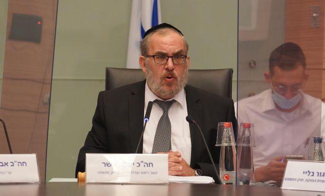 """החרדים זועמים על הקנסות: """"ניתוק מהציבור בישראל"""""""