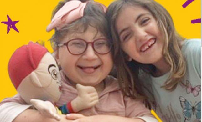נותנים תקווה משנים חיים: תרמו לילדי שלוה