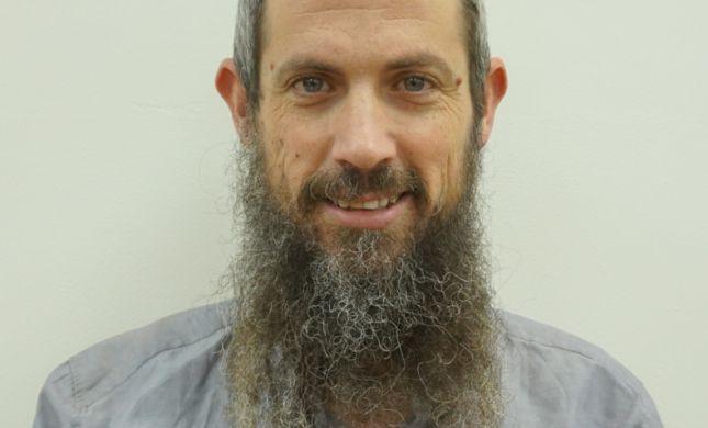 מצעד של גאווה יהודית