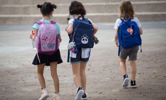 דיון גורלי: בתי הספר ייפתחו ביום חמישי הקרוב?