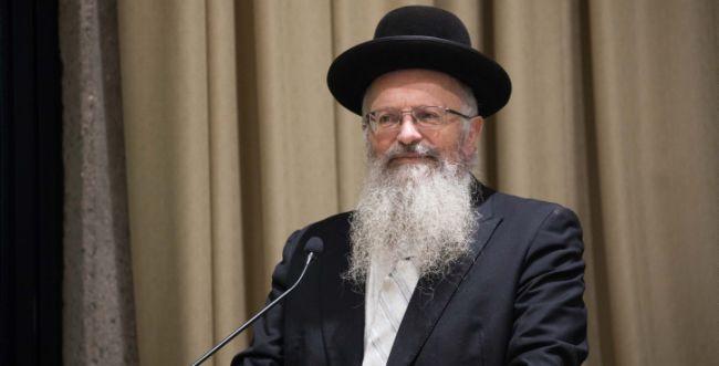"""רבנים, בג""""צ ו-1984 / הרב שלמה אבינר"""