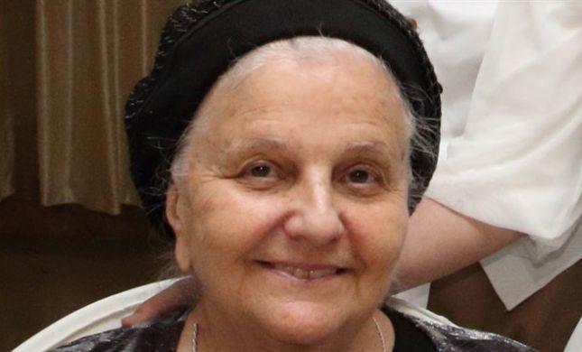 ברוך דיין האמת: נפטרה הרבנית מרים לוינגר