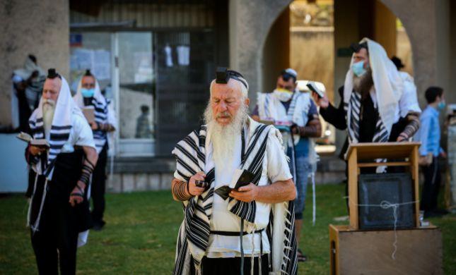 צפו: מתווה הקפסולות בבתי הכנסת בפחות מדקה