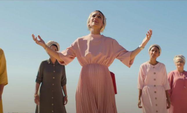 """''ענני"""": נשות השומרון בסינגל מרגש לשנה החדשה"""