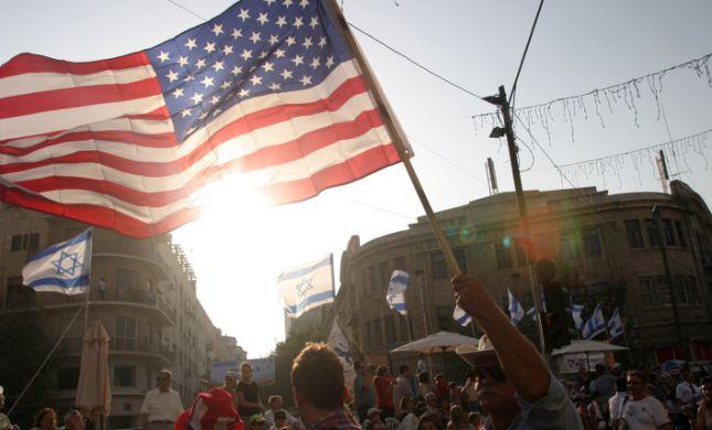 סקר: רוב יהודי העולם רוצים קשר עם מדינת ישראל