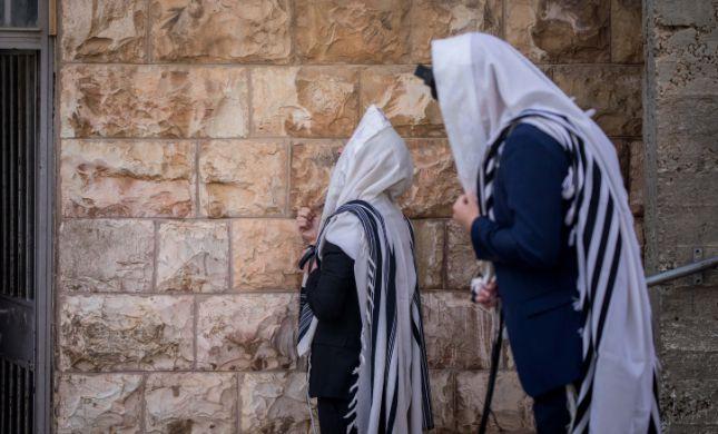 צפו; ראש השנה בסגר: איך אפשר להתפלל ככה כראוי?