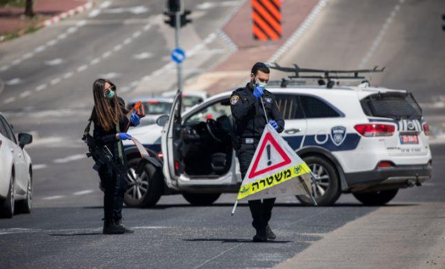 מבצע 'אחריות מנצחת': 7000 שוטרים נערכים לסגר