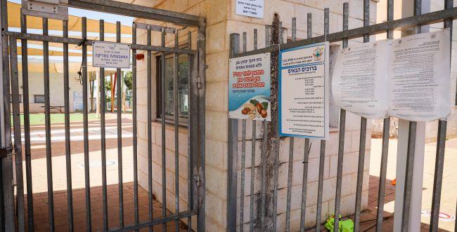 הממשלה אישרה: ביום ה' נסגרים כל מוסדות החינוך