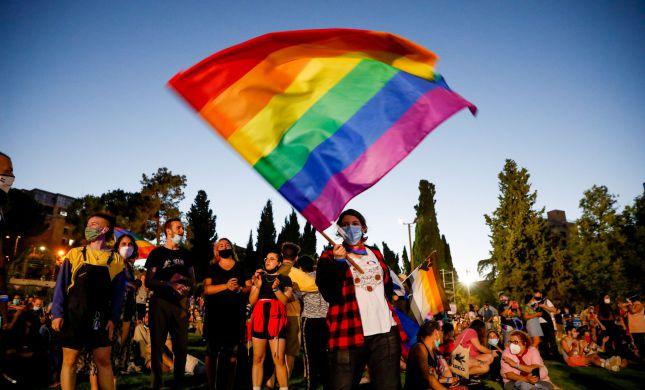 """עשרות אלפי ש""""ח ישולמו למפגינים נגד מצעד הגאווה"""
